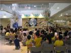 上越市環境フェア2010