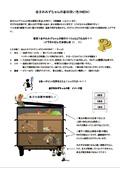 vol.05-1:使い方編